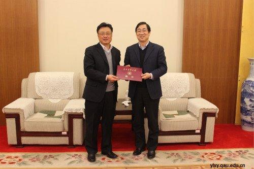 林学专家姜岳忠受聘青岛农业大学客座教授